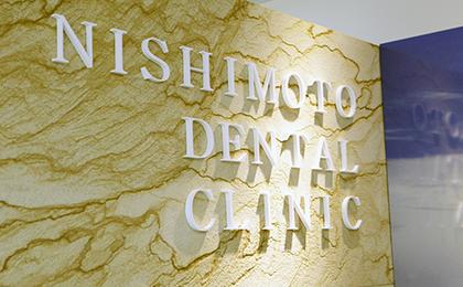 「奥歯」の審美歯科・セラミック治療